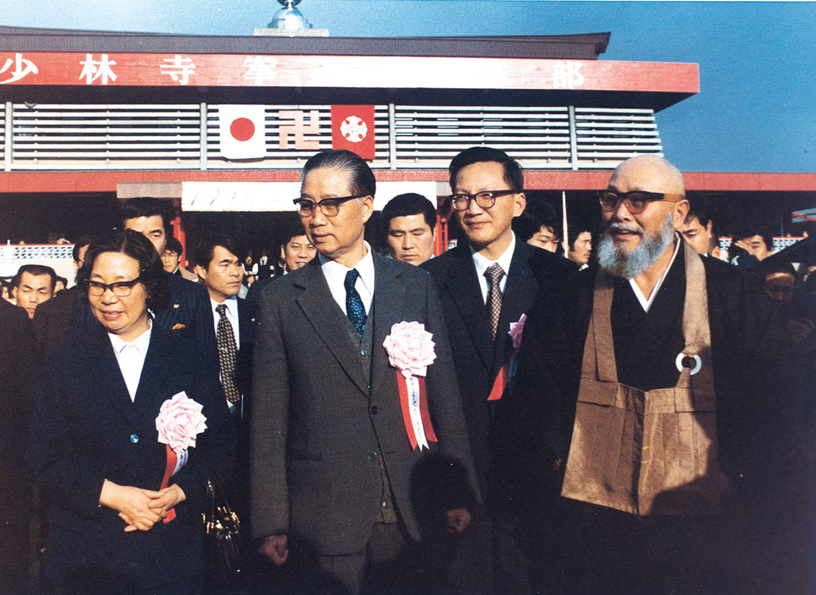 kaiso doshin so 17